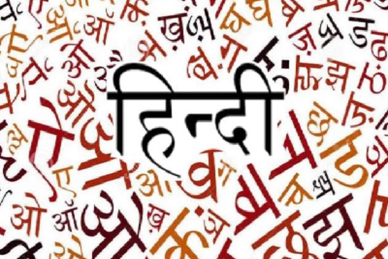 saral_hindi
